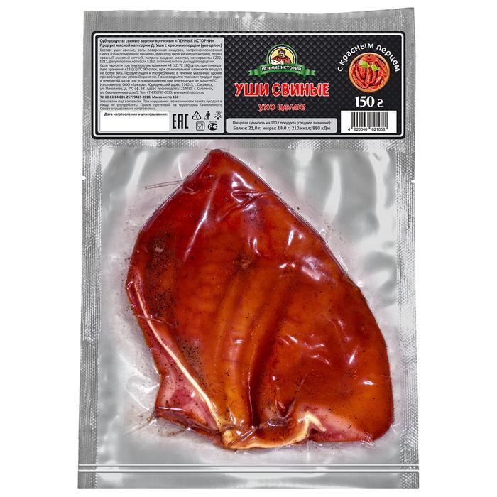 Свиное ухо целое «С красным перцем»